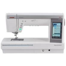 Шевна машина Janome Horizon MC9450 QCP Professional